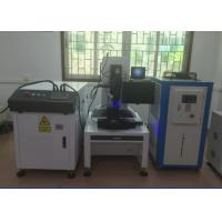 Cheap 1 - 2mm Stainless Steel Laser Welding Equipment Small Weld Seam Width No Porosity for sale