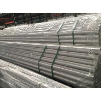 Cheap ASTM A312 Stainless Steel Welded Pipes TP304 GOST 9941-81 03X18H11 60.33*2.77 for sale