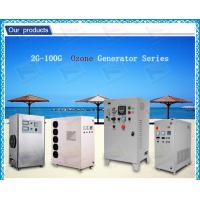Best ORP Water Cooling Ozone Generator Water Treatment , Vegetable and fruits wash machine wholesale