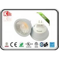 Best High Efficiency Dimmable Mr16 Led Light Bulbs 3000K / 6500K Cold Forging wholesale