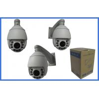 Best Middle speed Smart Dimming PTZ Network Camera 5.5 inch Die-cast aluminum housing wholesale