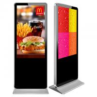 China Wifi Android Standalone Digital Signage Indoor Floor Stand Lcd Touch Screen 50/60Hz on sale