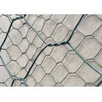 Best Standard Retaining Wall Gabion Cages For Bank Protection Woven Technique wholesale