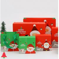 Best Custom design printing Christmas foldable flat pack gift boxes  with portable bags wholesale