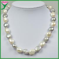 Best wholesale decoration pearl strands new trend bright philippine pearl jewelry wholesale