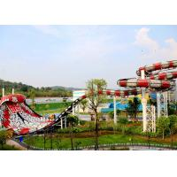 China 17 M Platform Height Custom Water Slides Boa Constrictor For Theme Water Park on sale