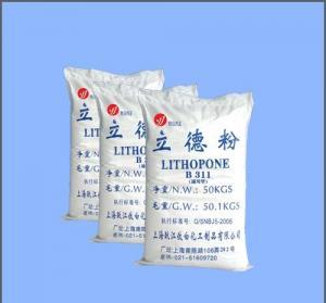 Best LithoponeB311 wholesale