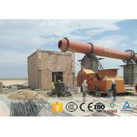 Best Portland Lime Production Line Cement Manufacturing Plant High Operation Ratio wholesale