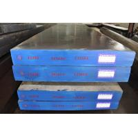 Best D2 steel plate supply / D2 alloy steel price wholesale