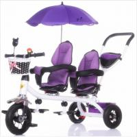 Best twins Baby Stroller Tricycle For Kids Baby Carrier Tricycle For Children Baby Tricycle Bike With two seat wholesale