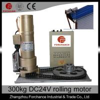 Cheap DC24V 300KG Electirc rolling door motor(100% test) for sale