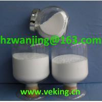 Best Silicon Dioxide Nanoparticle wholesale