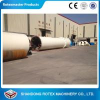China CE ISO Approved Rotary Drum Dryer Wood Chips Drying Machine ForWood Shavings on sale