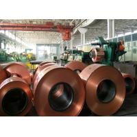 China C11000 C12000 Flat Copper Sheets Copper Strip Coil Copper Plate Thickness 1.5mm on sale