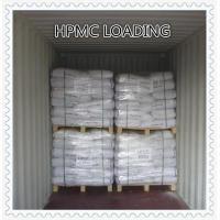 China Industry grade white powder HPMC with raw materials cotton linters pulp on sale