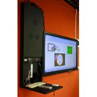 Buy cheap High resolution low glare infrared touch interactive whiteboard for middle from wholesalers