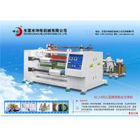 380v 50HZ Stretch Film Slitting Rewinding Machine for Glass Paper Adhesive Tape