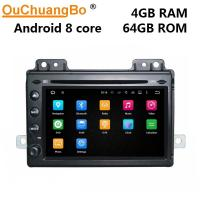 Best Ouchuangbo car gps navi audio system for Land Rover Freelander 2004-2007 android 9.0 OS multimedia wifi bluetooth wholesale