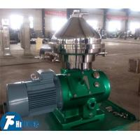 Cheap High Speed Disc Bowl Centrifuge , Efficient Liquid Solid Separation Centrifuge for sale