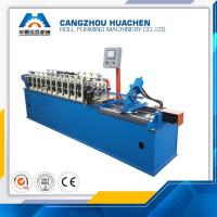 Buy cheap U Channel Light Keel Roll Forming Machine With Chain Transmission System,hydraulic cutting product