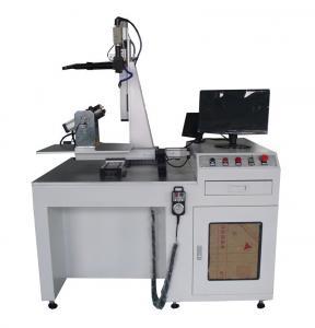 Best Industry Fiber Laser Welding Machine / Fiber Laser Equipment 1850mm*900mm*1350mm wholesale