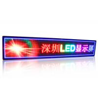 China Programmable LED Display Boards , LED Message Display Board 5625 Dots / ㎡ Physical Density on sale