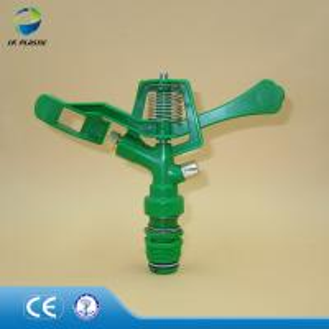 China irrigation sprinkler gun on sale