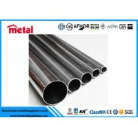 Best H14 Cold Drawn Aluminum Alloy Pipe 2 - 2500mm Out Diameter Mill Finished Surface wholesale