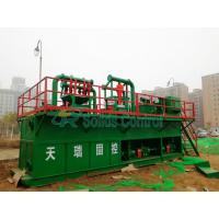 Best 44 KW Power Drilling Mud System TRSLH100 Mud Hopper For Petroleum HDD Oilfield wholesale