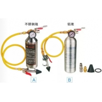 Best Auto AC Tool Air conditioning pipe cleaning bottle Aluminum bottle wholesale