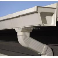 China Vinyl Rain Gutters and Downspouts on sale