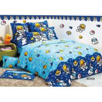 Best Reactive Eco-friendly Kids Bed Sheet Sets Blue Single And Double Size For Boys wholesale
