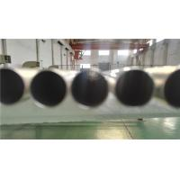 China Low Density Precision Seamless Pipe ASME SB338 For Air Pollution Control Device on sale