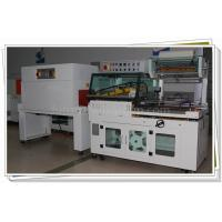 Best 2.5 kw Automatic Packaging Machine / Touch Screen Operate Automatic Shrink Wrap Machine wholesale