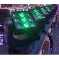 Best 9*12W LED Mini Color Wash Moving Head Pixel Mapping Control Stage Lighting wholesale