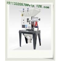Best Plastic gravimetric system /gravimetric machine with CE/Weighing mixer For Luxembourg wholesale