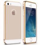 """Best 4.7"""" mobile phone aluminum case for iphone 6, aluminum metal hard case wholesale"""