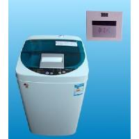China Card-Operated Washing Machine (XQB50-7288) on sale