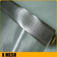 China Stainless Steel Knitted Wire Mesh Filter Disc on sale