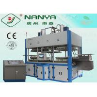 China Full Automatic Tableware Making Machine Eco Bamboo Fiber Pulp Moulded on sale