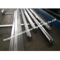 Buy cheap High Strength DHS Equivalent Galvanized Steel Purlins Girts Exported to from wholesalers