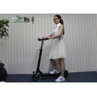 Best Portable Lithium Battarry Electric Scooter Professional Folding Electric Bike wholesale