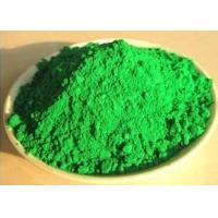 Best Rubber Flooring Material , Green and red Color Pigment wholesale