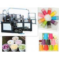 Buy cheap Automatic Paper Cup Machine,automatical paper coffee cup tea cup ice cream cup making machine 55ml-900ml both hot&cold product