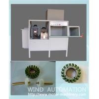 Best Powder coat ovens for armatures rotors  work with hot dipping machine WIND-HDP wholesale