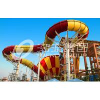 China Funny Family Tornado Water Slide Games Outdoor Playground Equipment on sale