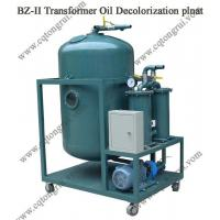 Best BZ Turbine Oil Decolorization Regeneration plant by add chemical Silica Gel wholesale