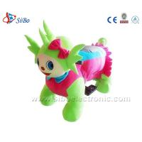 Best China Animal Kiddie Rides Coin Operated Childrens Rides Car Animal Rides wholesale