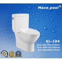 Best Siphonic S-trap Sanitary Wares Two-Piece Toilets for Bathroom (KL104) wholesale