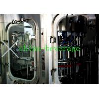 Best PET Plastic Bottle Juice Filling Machine With CIP System High Safety wholesale